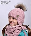 Детская зимняя шапка для девочки с натуральным помпоном 50, Пудра, фото 9
