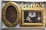 Коллаж на 2 фото Семья, золото (АМ102-3)