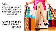 Магазин Obnovka in ua