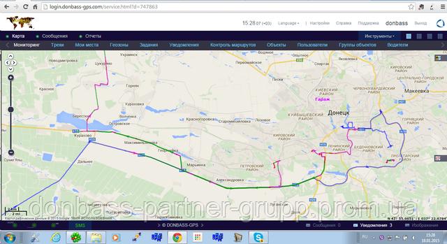 Оперативная информация о маршрутах в зоне боевых действий 18.01.15