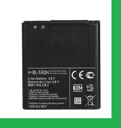 LG D605, BL-53QH, P760, P765, P768, P769, P875, P880, F160, F200 Optimus Vu 2 Аккумулятор, фото 2