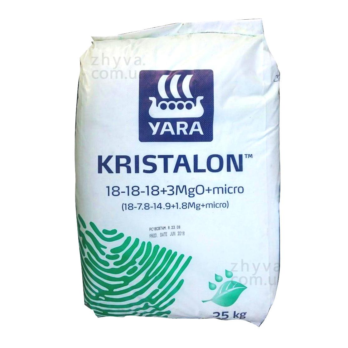 Добриво водорозчинне YaraTera KRISTALON SPECIAL 18-18-18 (Норвегія) 25 кг
