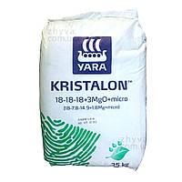 Добриво водорозчинне YaraTera KRISTALON SPECIAL 18-18-18 (Норвегія) 25 кг , фото 1
