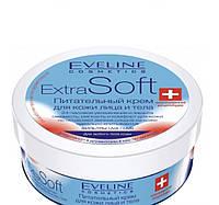 Крем для лица и тела Eveline Cosmetics Extra Soft 200 ml.
