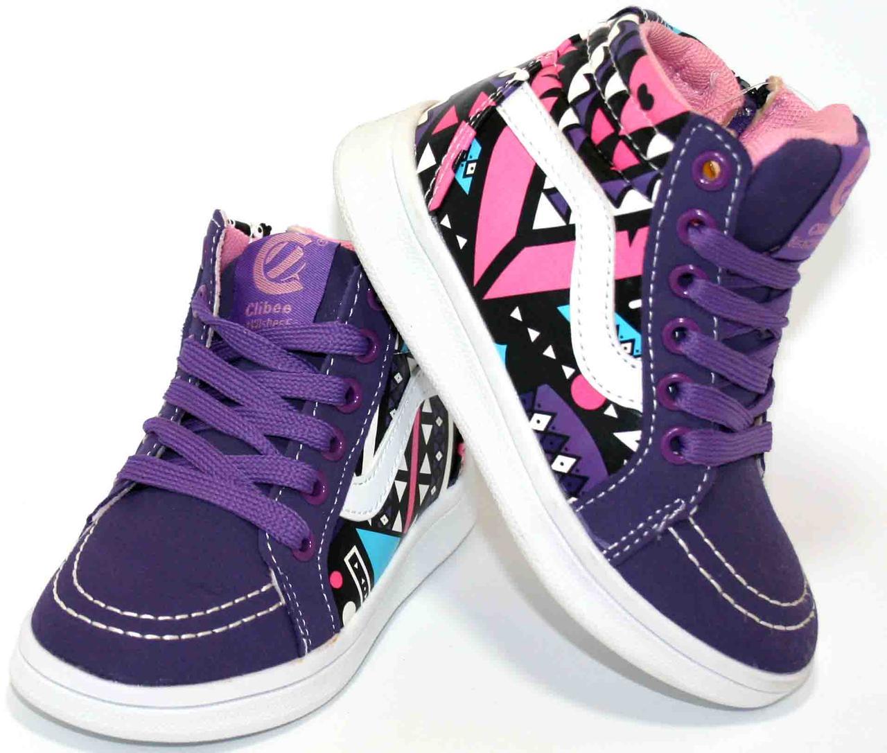 Детские ботинки для девочки Clibee Польша размеры 27-32