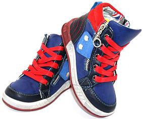 Детская демисезонная обувь для мальчиков