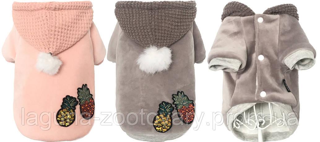 Куртка теплая ПАЙНЭПЛ для собак, размеры S, M, L, серый