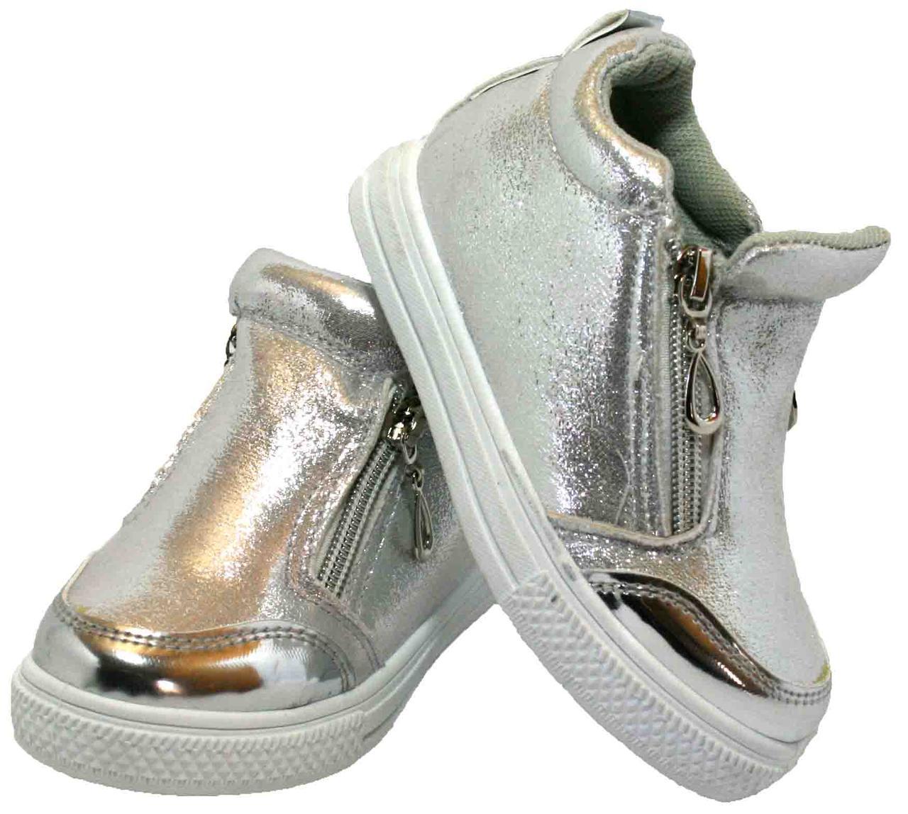 Дитячі черевики для дівчинки Польща розміри 25-30