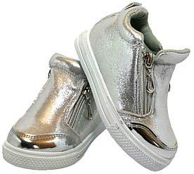 Детские ботинки для девочки Польша размеры 25-30