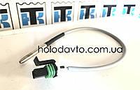 Датчик температуры Carrier Vector ; 12-00566-04