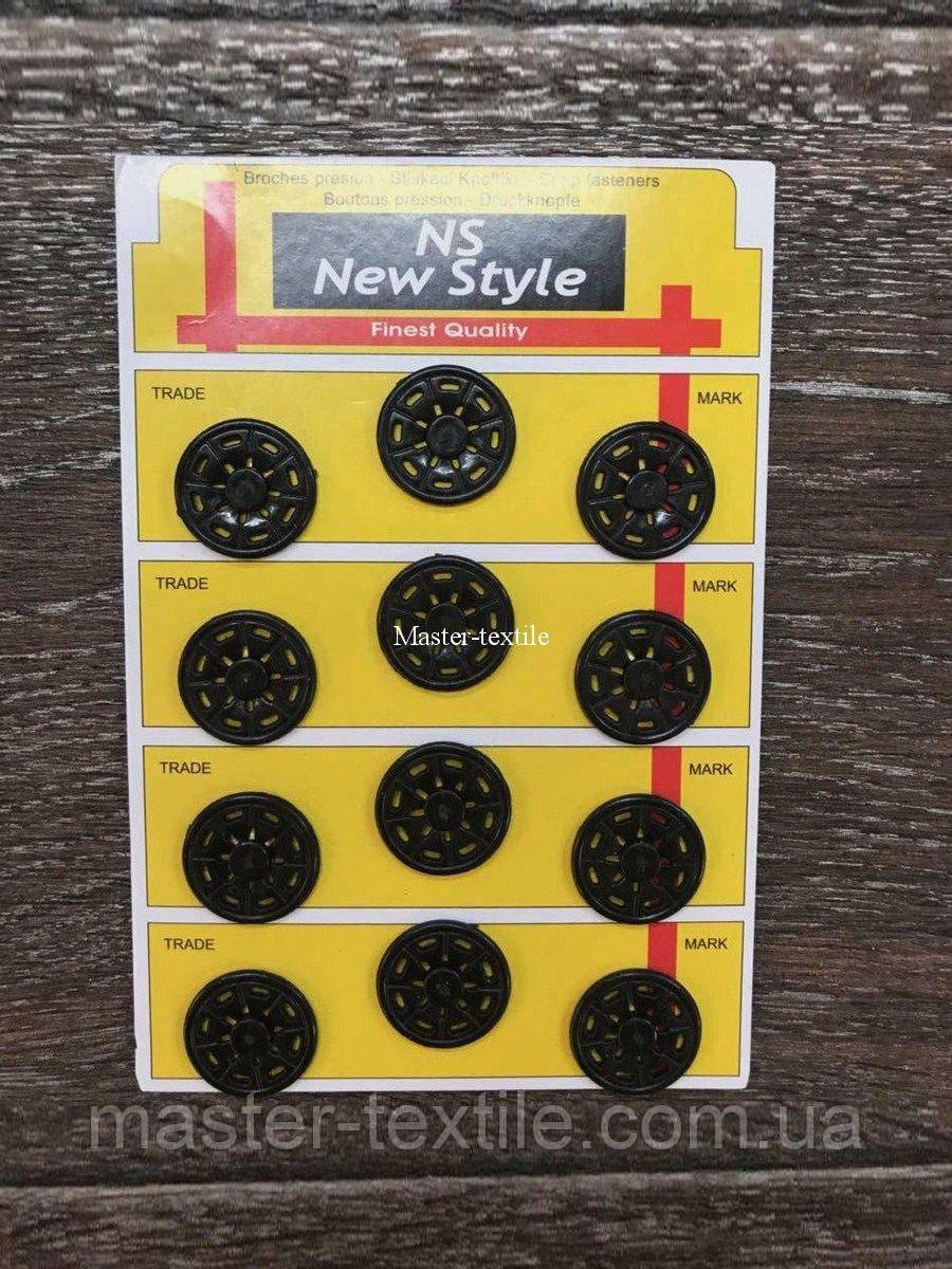 Кнопки пришивные черные (12 шт.) , диаметр 25 мм