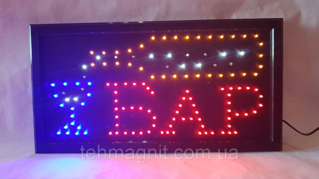 Светодиодная LED вывеска Бар 48*25