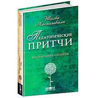 Книги о психологии