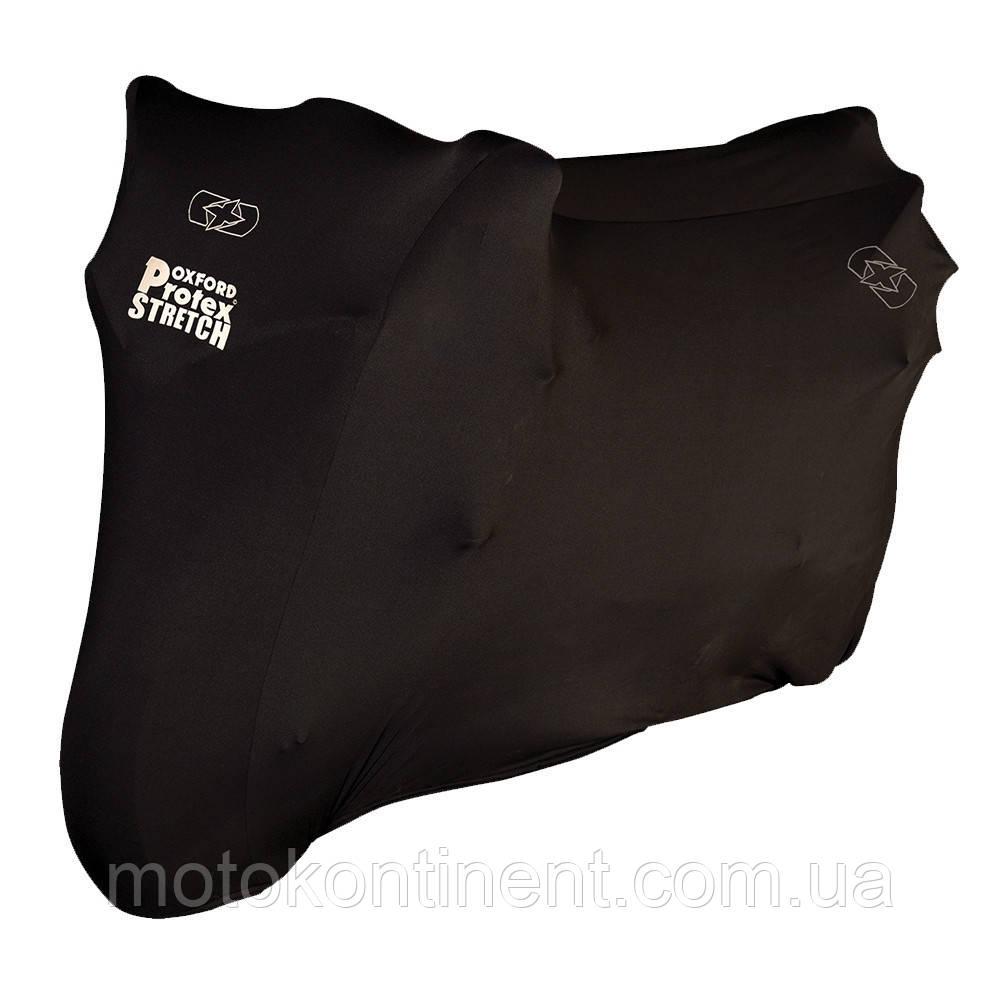 CV172 Моточехол Oxford Protex Stretch Indoor Premium Stretch-Fit черный   Размер L : 246 x 104 x 127 оксфорд