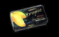"""Мыло туалетное Dalan """"Diana Tropic"""" 150г.  Манго (Обогащенное Витаминами)"""