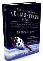 Енциклопедії та словники