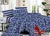 Полуторный комплект постельного белья с компаньоном S212