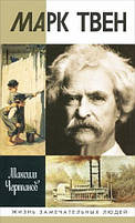 Біографія і мемуари
