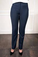 Жіночі брюки зі стрілами, фото 1