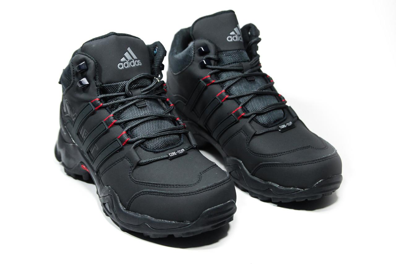 Ботинки мужские Adidas Terrex SWIFTRPRO 3-063