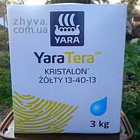 Добриво водорозчинне YaraTera KRISTALON 13-40-13 YELLOW (Норвегія) 3 кг