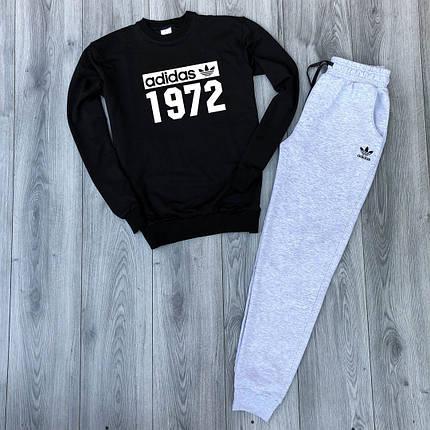 Костюм спортивный Adidas черно-серый топ реплика, фото 2
