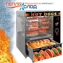 Апарати для хот-догів