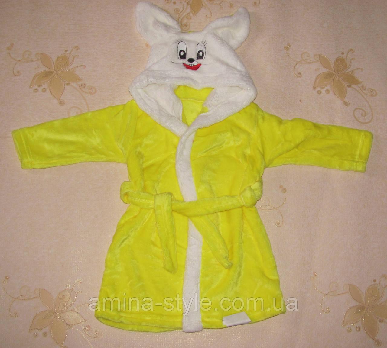 Детский махровый халат Зайка, ЖЕЛТЫЙ размер 28 (рост 92-98см)