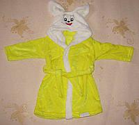Детский махровый халат Зайка, ЖЕЛТЫЙ размер 28 (рост 92-98см), фото 1