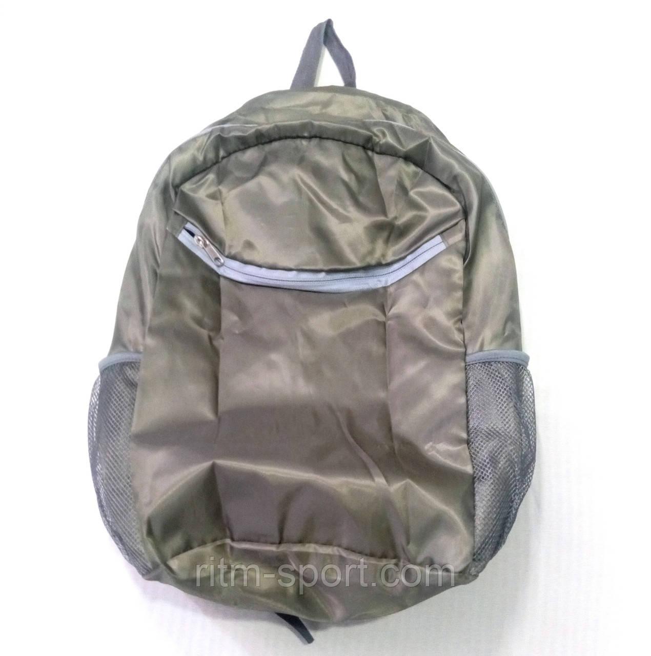 Рюкзак спортивный складной ( 35 L)