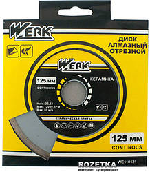 Алмазный диск Werk Ceramics 1A1R 115 x 5 x 22.225 мм
