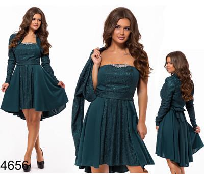 Вечернее женское платье с болеро 824656