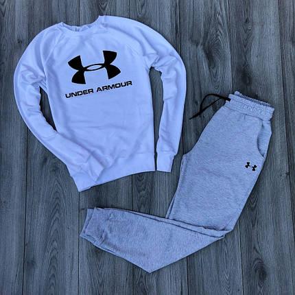 Костюм спортивный Under Armor белый свитшот серые брюки топ реплика, фото 2