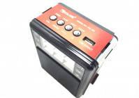 Радиоприемник Golon RX 198 UAR Радио am, фото 1