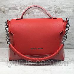 Жіноча сумка PHILIPP PLEIN (Філіп Плейн)