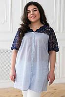 Комбинированная рубашка ОСКАР голубая #O/V