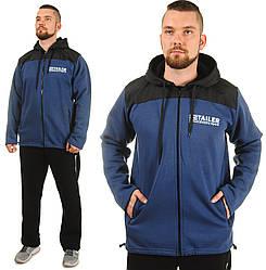 Теплый спортивный костюм мужской трехнитка с плащевкой, синий