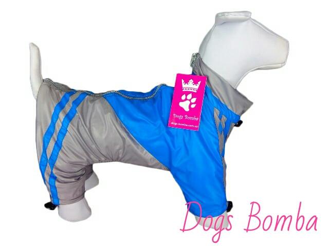 Водоотталкивающий качественный и стильный дождевик для собак DogsBomba