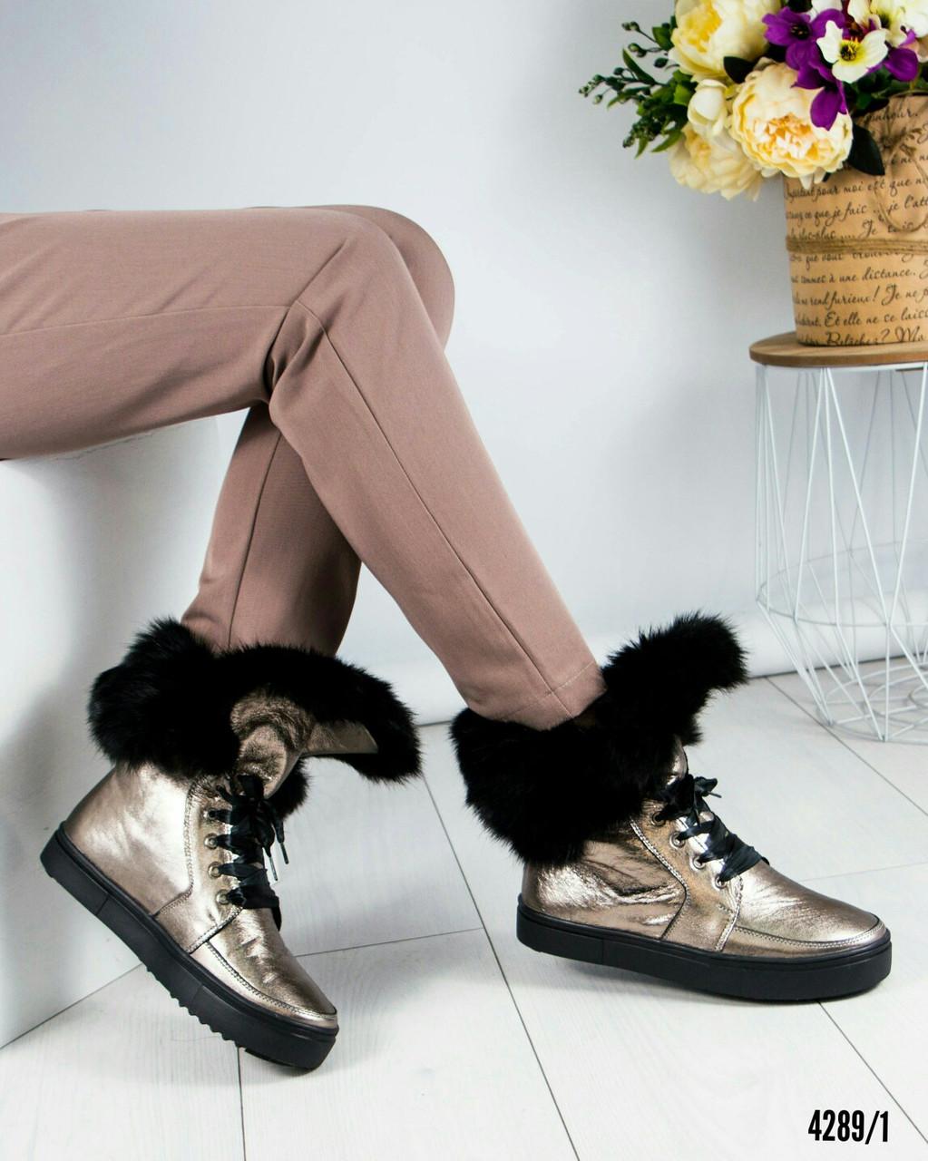 Зимние ботиночки на меху из натурального кролика. Размер 39