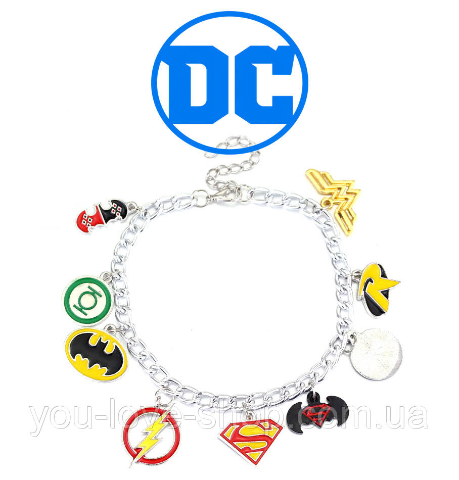 Браслет DC с подвесками супергероями