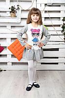 Платье детское Кукла Лол №2, фото 1
