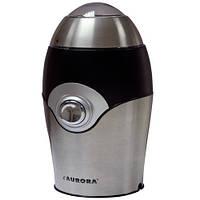 Кофемолка электрическая Aurora AU-146