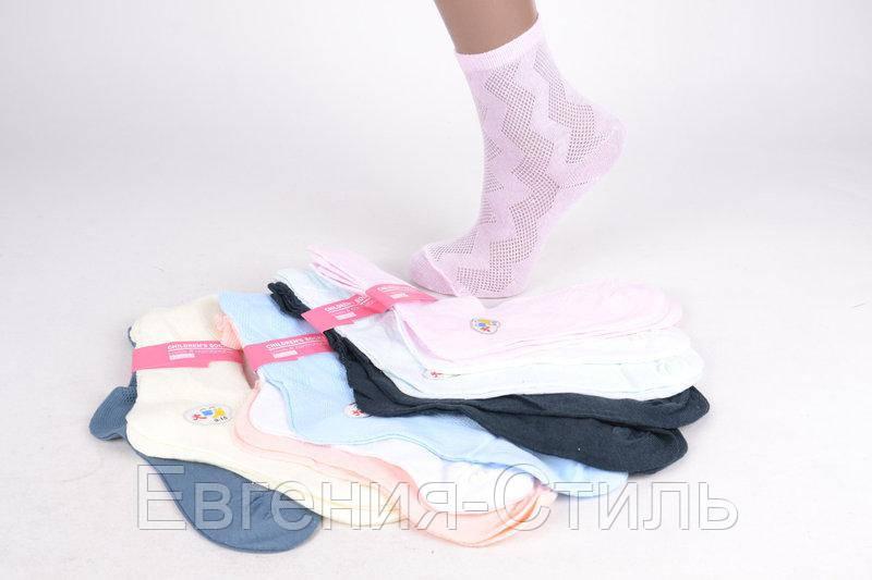 Носки детские однотонные весна-лето сеточка на девочку. Размер 33-36. Разные расцветки