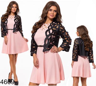 Вечернее платье с поясом пудра 824669