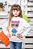 Свитшот на девочку Кукла Лол молоко