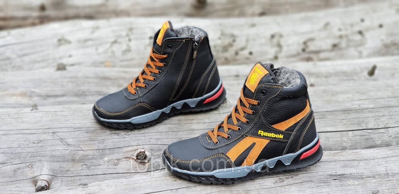 ... Подростковые зимние высокие кожаные кроссовки ботинки Reebok рибок  реплика мужские черные мех (Код  1256a ... 6a7606117f9ea