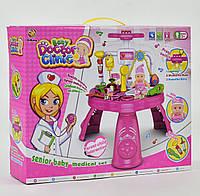 """Игровой набор """"Доктор"""" с пупсом и столом. 33 элемента"""