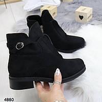 d2df29c3fb83 Женская обувь зима 2018 в Украине. Сравнить цены, купить ...