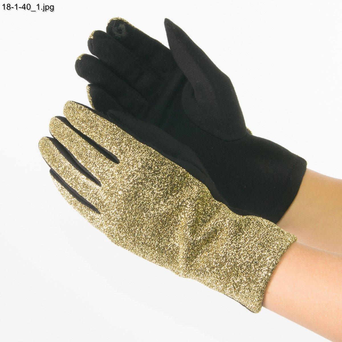 Женские трикотажные перчатки для сенсорных телефонов - №18-1-40