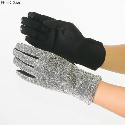 Женские трикотажные перчатки для сенсорных телефонов - №18-1-40, фото 3
